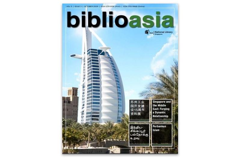 BiblioAsia 5-3 cover