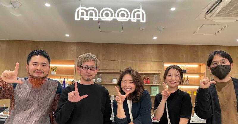 三井物産 Moon Creative Lab Inc様 | 新規サービス開発