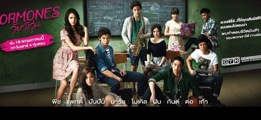 Tajski przez filmy - Hormones odcinek 1