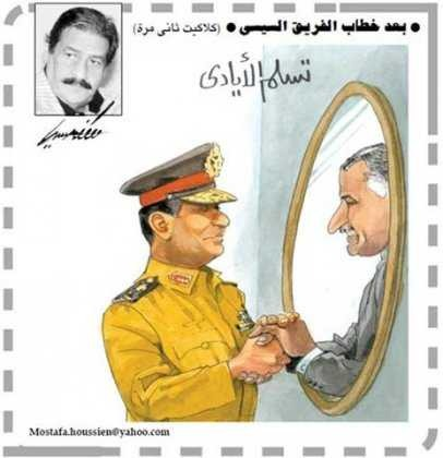 "Moustafa Hussein, ""Bless Your Hands,"" Al-Akhbar, originally published August 12, 2013"