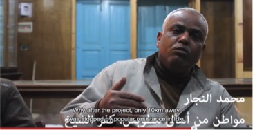 Figure 1: Placement of captions and subtitles in some Mosireen videos