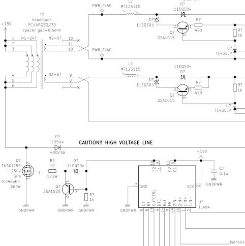 swps schematic