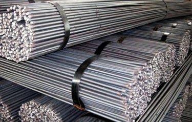 Toko Besi Permata, Distributor Besi Beton Merk Super SNI Murah