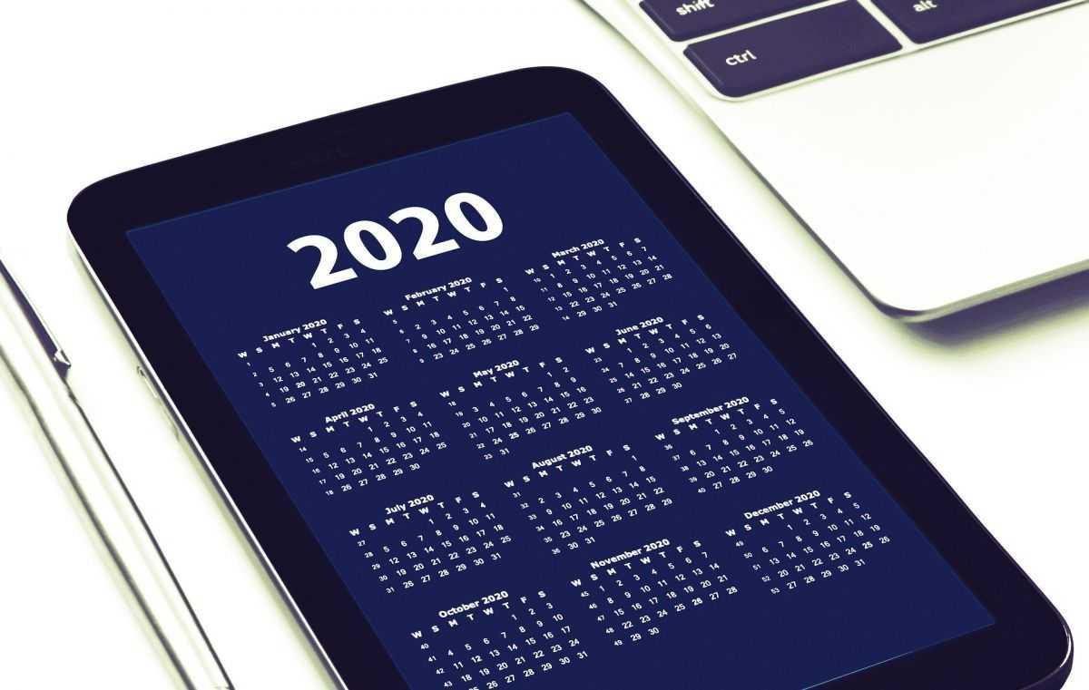 Quel est le nombre de jours travaillés en 2020?