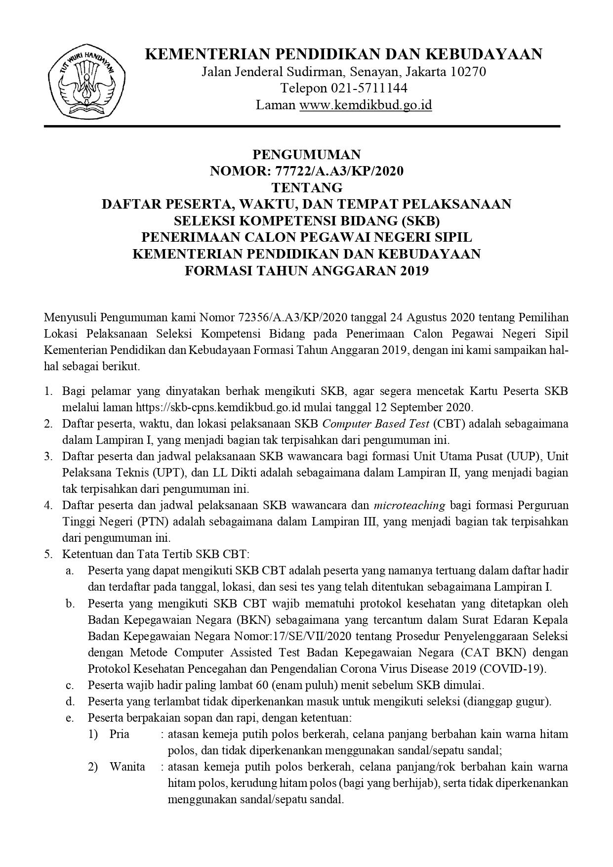 Daftar Peserta dan Jadwal SKB CPNS Kemendikbud Tahun 2020