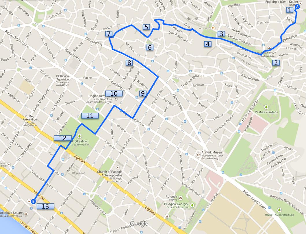 City Walk 5