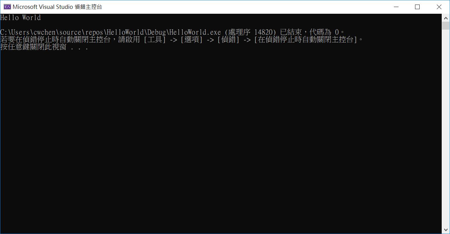 在 Visual Studio 2019 專案中成功編譯 C 語言的 Hello World 程式
