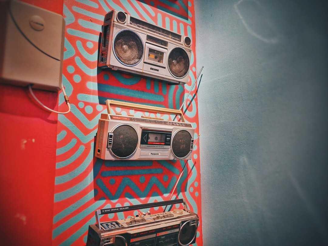 Qui Radio Ramadan cover image