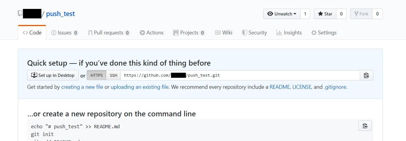 GitHub使い方3