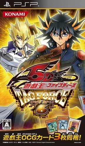 Coverart image of Yu-Gi-Oh! 5D's Tag Force 6 psp