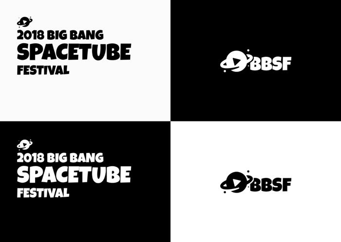 Big Bang Spacetube Festival Branding