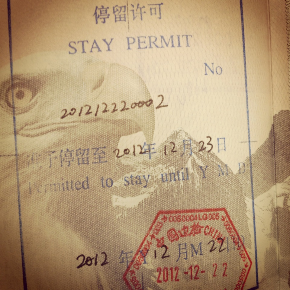 China stay permit