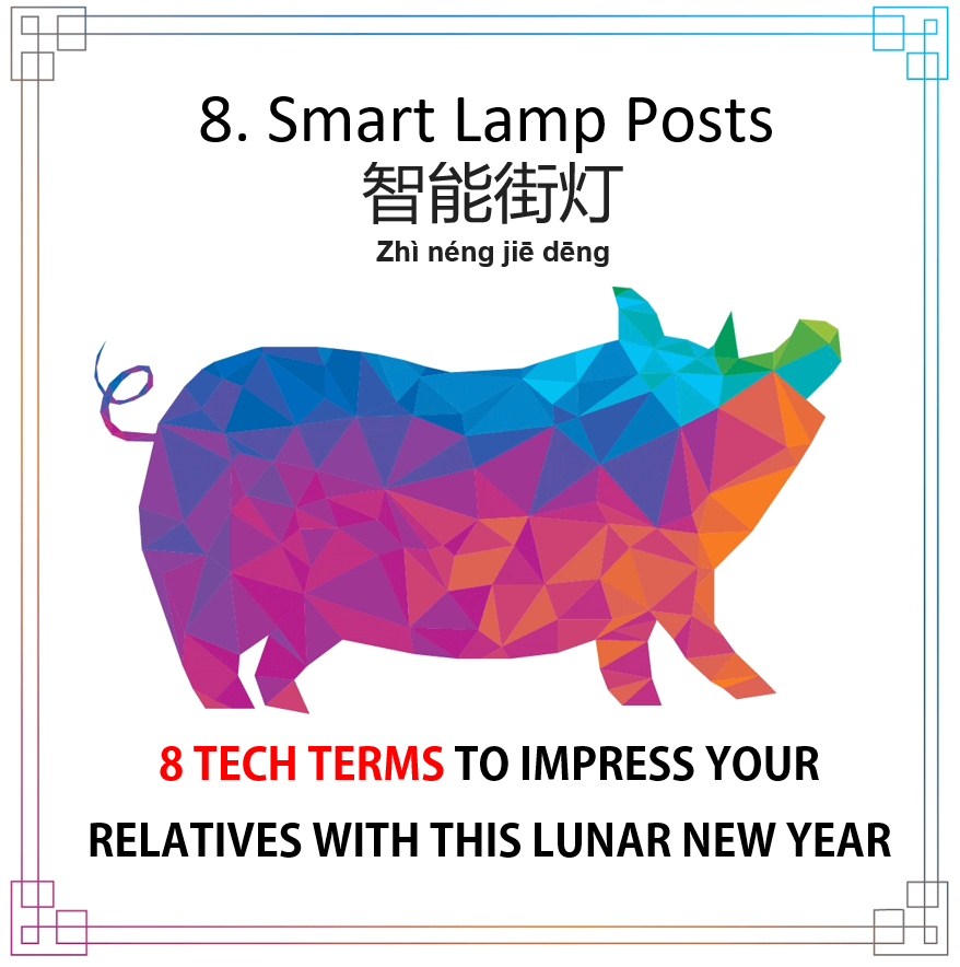 Smart Lamp Post