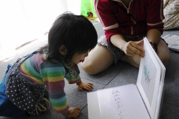 brain-injured-kids-like-reading
