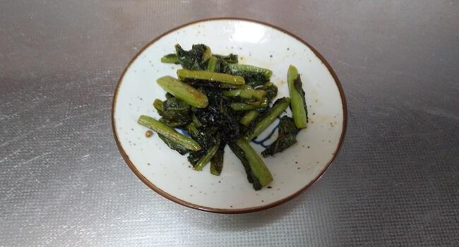 ピリ辛、野沢菜のごま油炒め