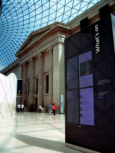 British Musuem infopoints in the Great Court