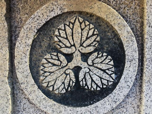三つ葉葵のご紋