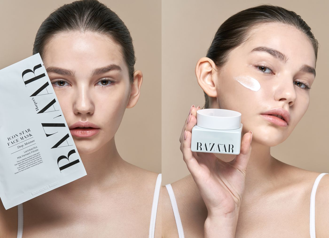 Harpers Bazaar Skincare Collection