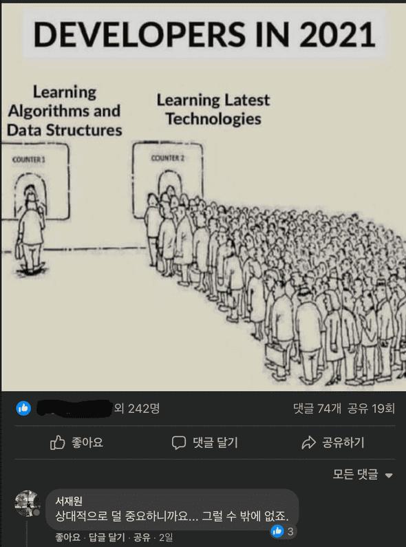 게시글 원문