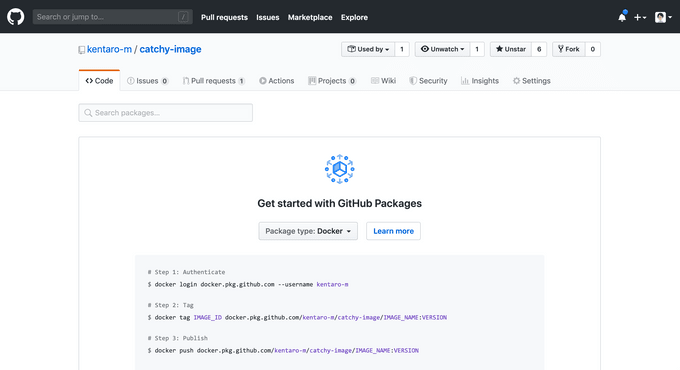 GitHub Packageのセットアップ