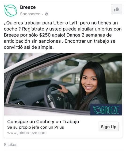 Breeze Ad