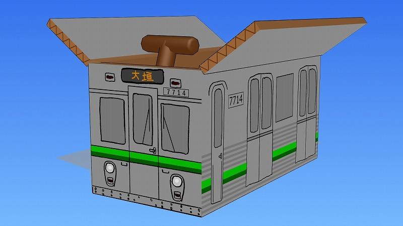 養老鉄道7700系