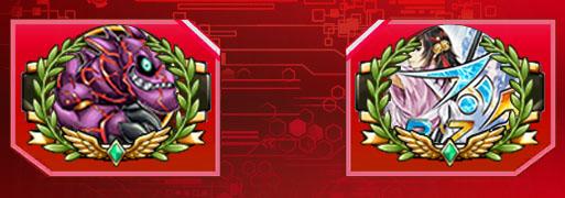 Clan Wars Season 5: LCQ Interview - B.Z & Forbidden Memories   YuGiOh! Duel Links Meta