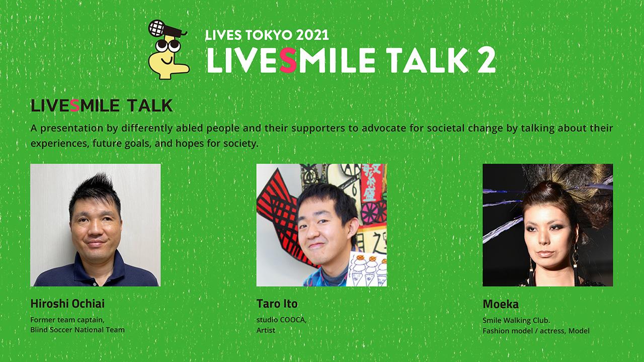 LIVES x TALK