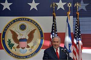 Embajada Norteamericana Israel