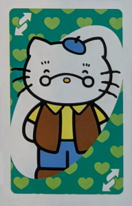 Hello Kitty (2014) Green Uno Reverse Card