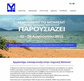 www.meisnerheraklion.gr