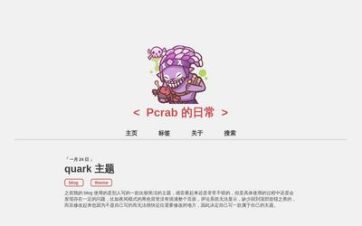 A-Quark
