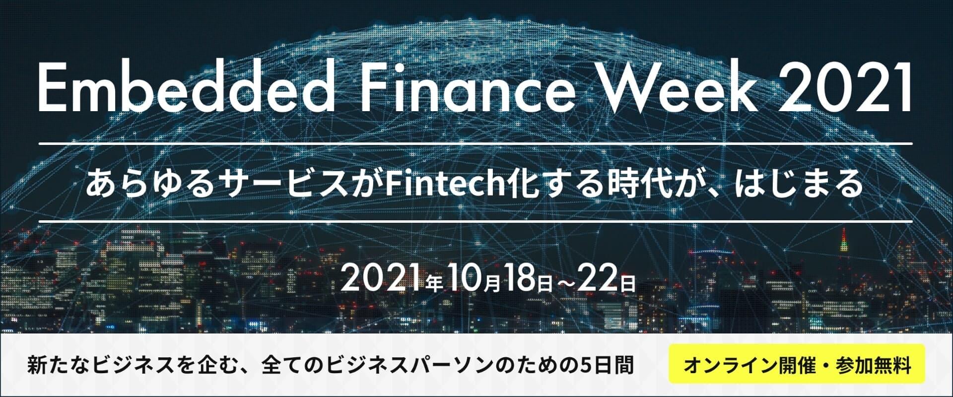 Embedded Finance Week 2021