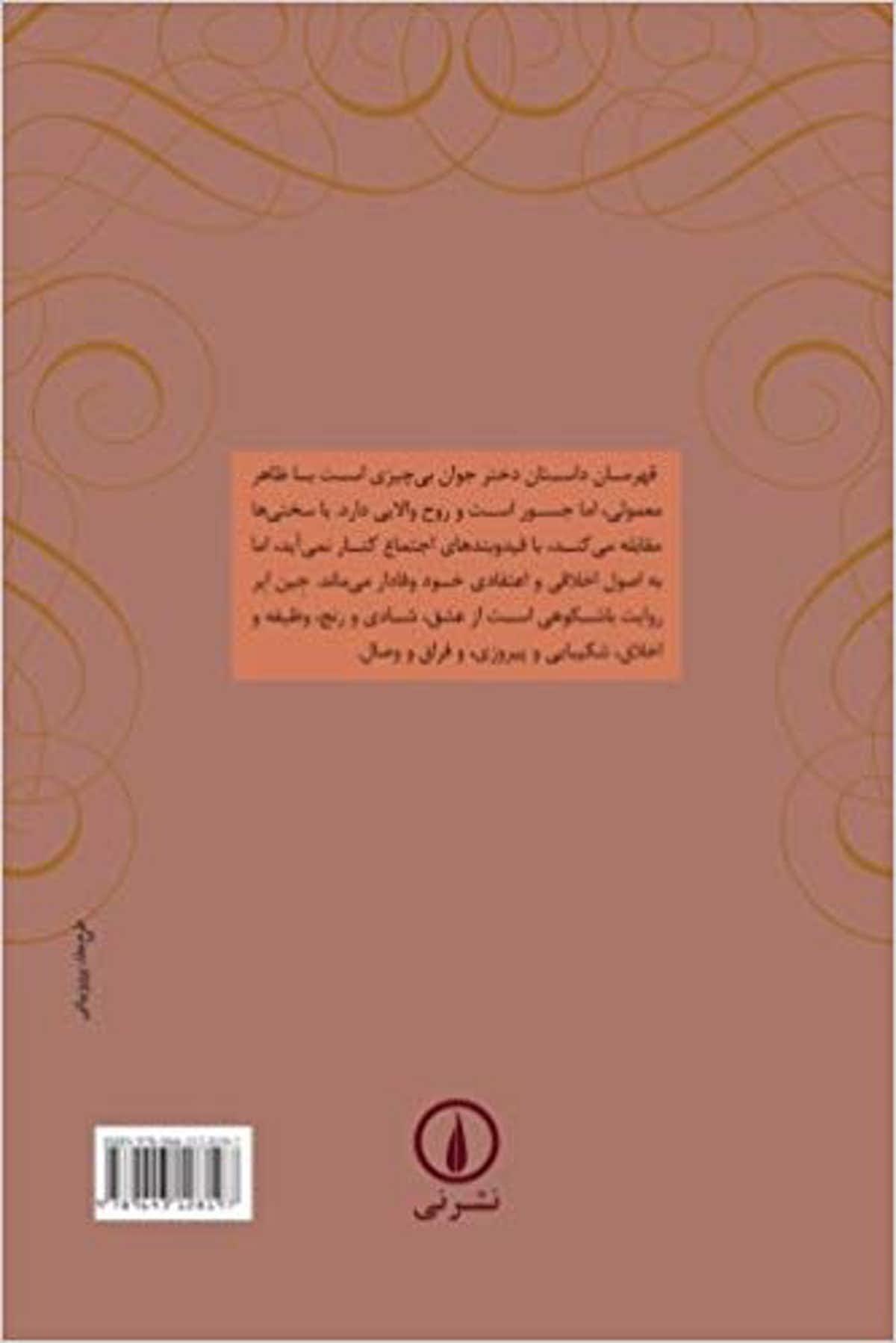 Farsi edition.