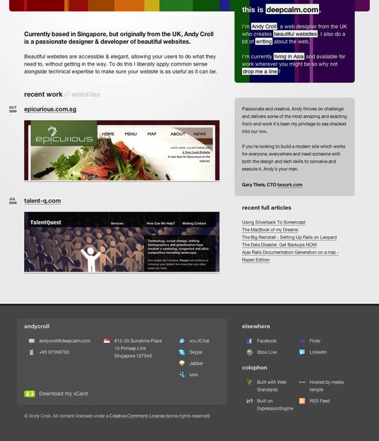 deepcalm.com circa 2008