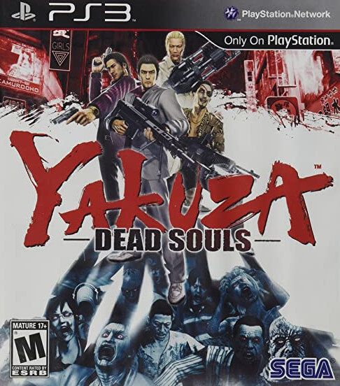The box art for the Canadian release of Yakuza Dead Souls on the PS3