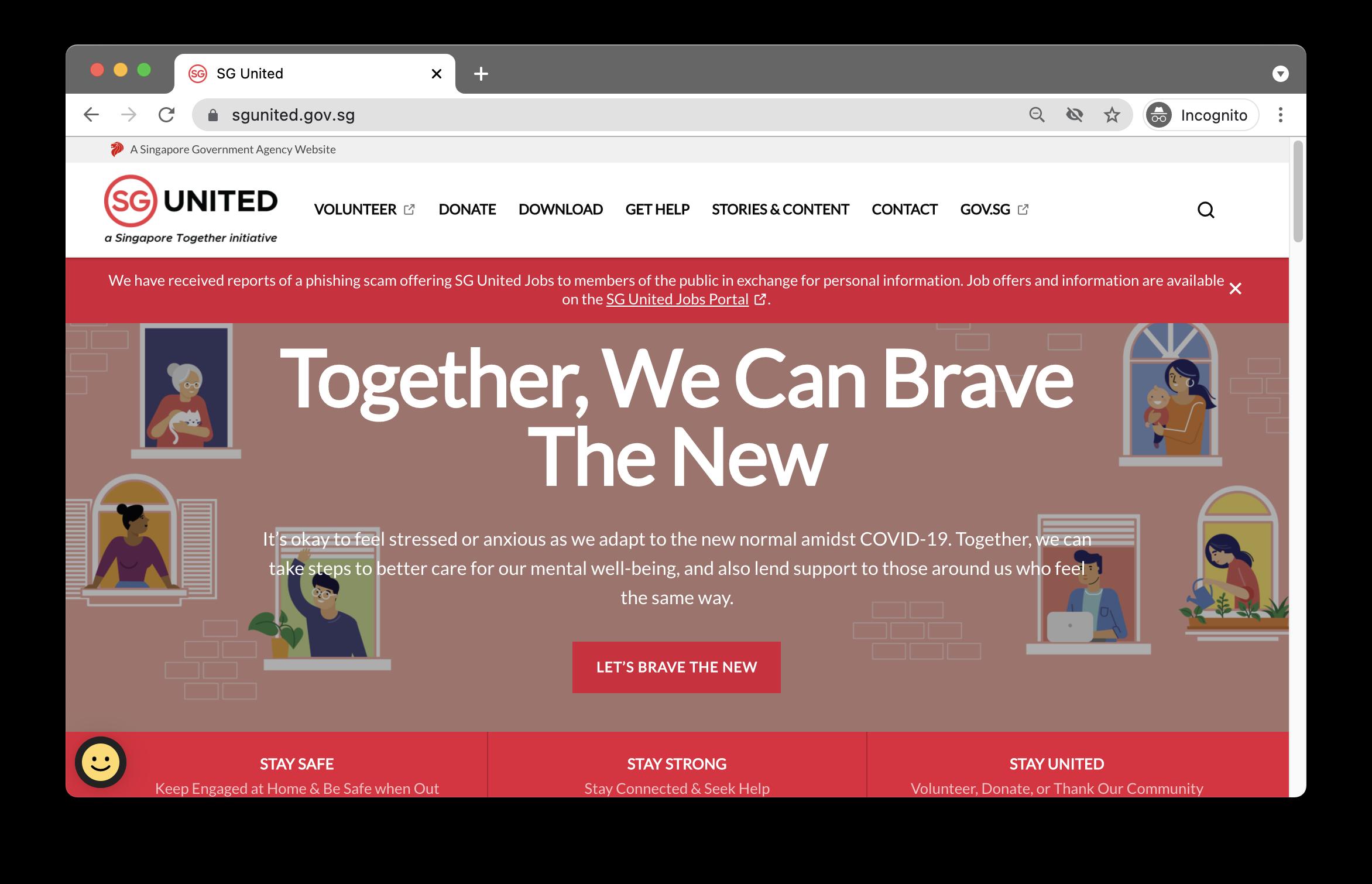 SG United website