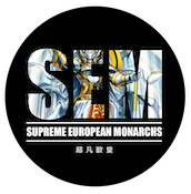 Supreme European Monarchs