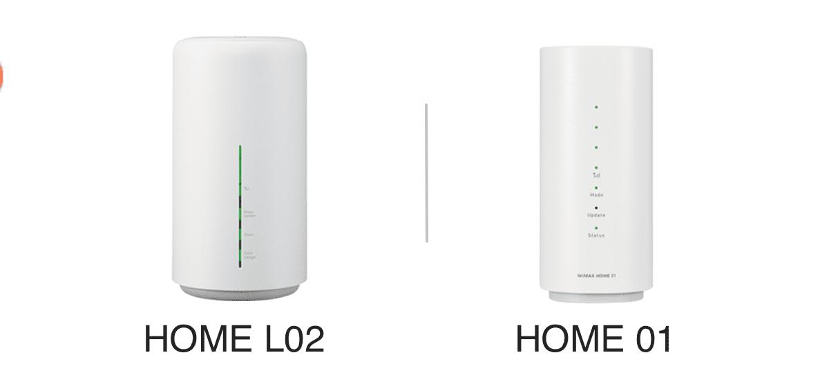 HOMEL02とHOME01の画像