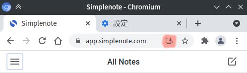 https://d33wubrfki0l68.cloudfront.net/ca2ffe44db01adaf6f8417933273436eeb898d4f/42fa7/chromium-linux-pwa-install.png