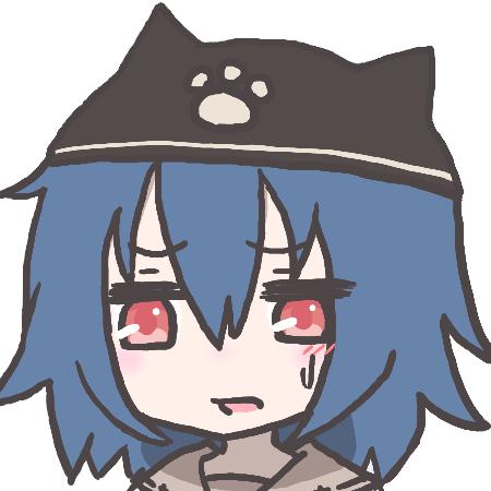 lindwurm