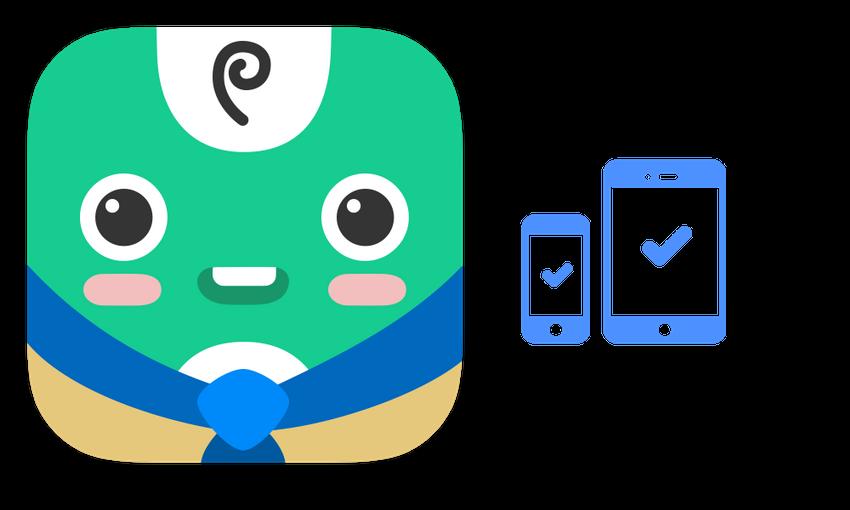 PleIQ app icon