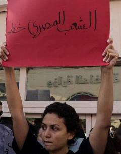 Yara at a Khaled Said protest