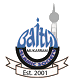 Baitul Mukarram Islamic Society
