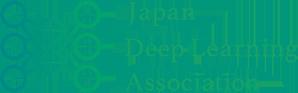 Japan Deep Learning Association