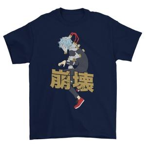 My Hero Academia Tomura Shigaraki T-Shirt