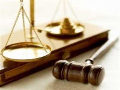 Temyiz Mahkemesi: Yargıtay