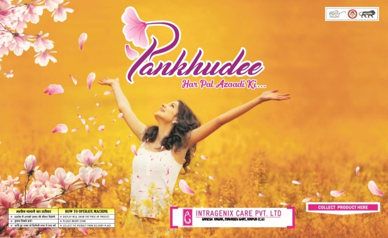 Pankhudee HomePage