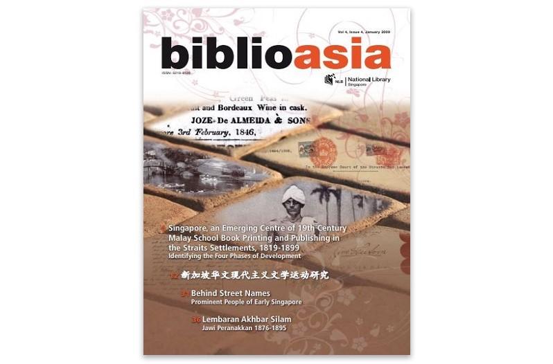 BiblioAsia 4-4 cover