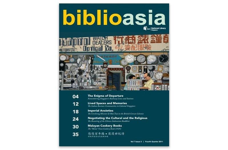 BiblioAsia 7-3 cover